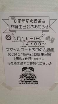 20170411_115004.jpg