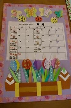 カレンダー作品1.jpg