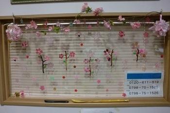 玄関の桜.jpg