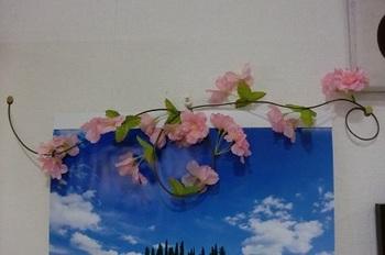 玄関の桜3.jpg