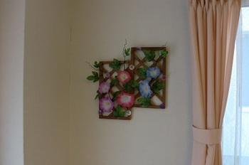 食堂壁のあじさい.jpg
