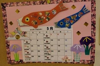 カレンダー5-1.jpg