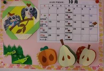 カレンダー下-10.jpg
