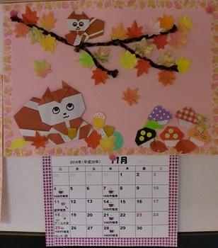 カレンダー下-11.jpg