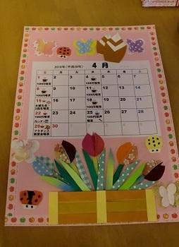 カレンダー作品2.jpg