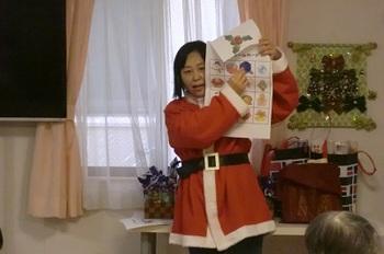 クリスマス会5.jpg