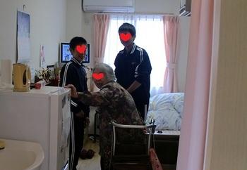 トライやる サービス3.jpg