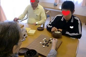 トライやる 囲碁将棋2.jpg