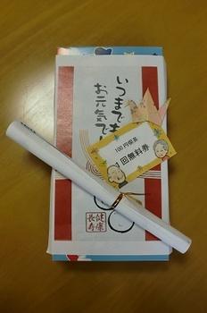 敬老-1.jpg